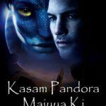 Kasam Pandora Maiyya Ki