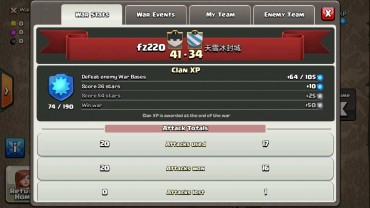 Clash of Clans - Clan XP update - Thats My Top 10