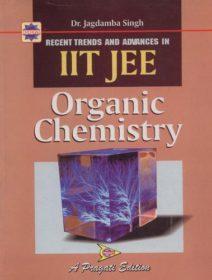 iit-jee-organic-chemistry   Thats My Top 10